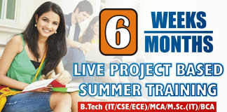 summer training in chandigarh